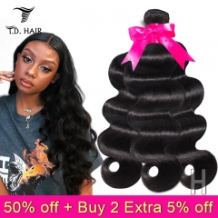 TD HAIR 3PCS Body Wave Brazilian Remy Bundles Natural Color 1B# 100% Human Hair Weave Weaving Hair Extension